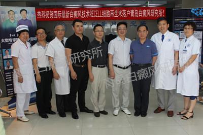 医院公告:华东首例全身大面积技术实施在我院成功举办